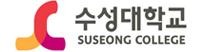 수성대학교