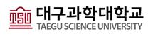 대구과학대학교